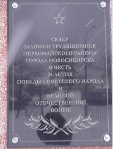 http://images.vfl.ru/ii/1611378194/433d8200/33063341_m.jpg