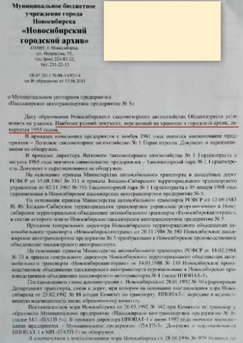 http://images.vfl.ru/ii/1611379623/f1746d92/33063465_m.jpg