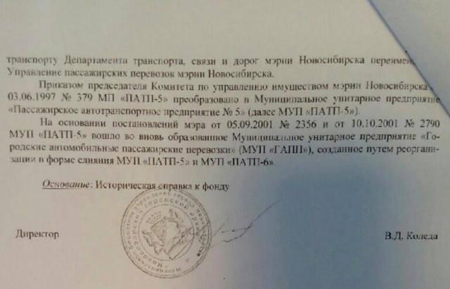 http://images.vfl.ru/ii/1611379672/57d93653/33063470_m.jpg