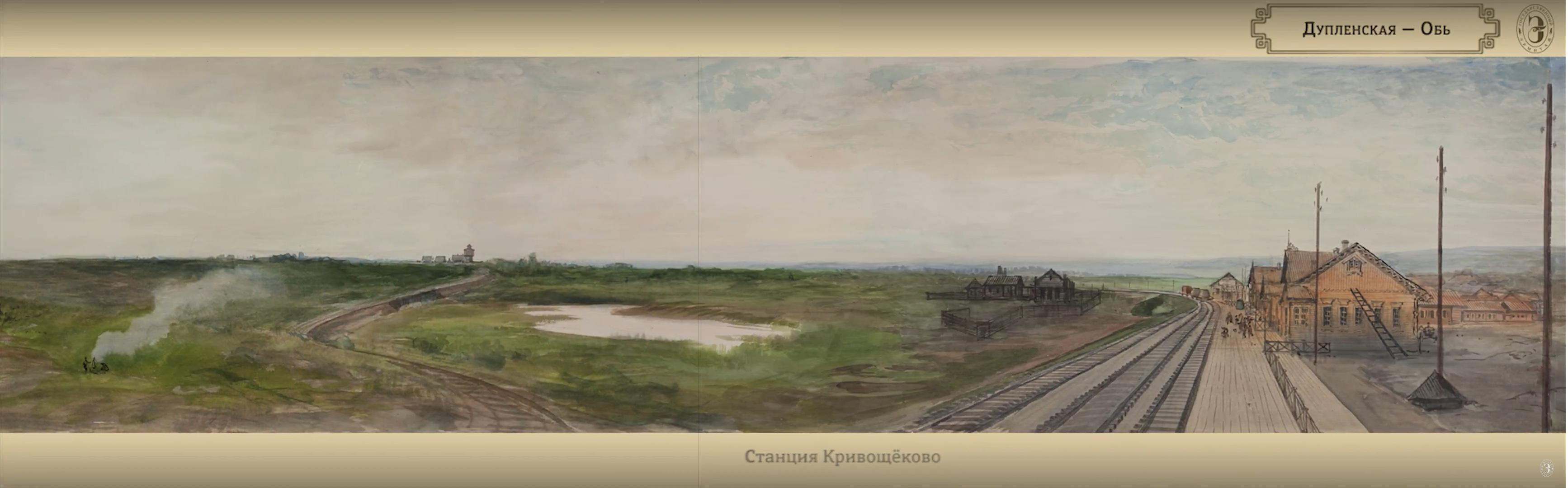 http://images.vfl.ru/ii/1611382646/df5fd1a4/33063670.jpg
