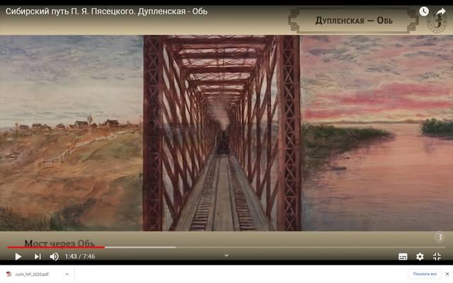 http://images.vfl.ru/ii/1611390225/6e5b456f/33064539_m.jpg