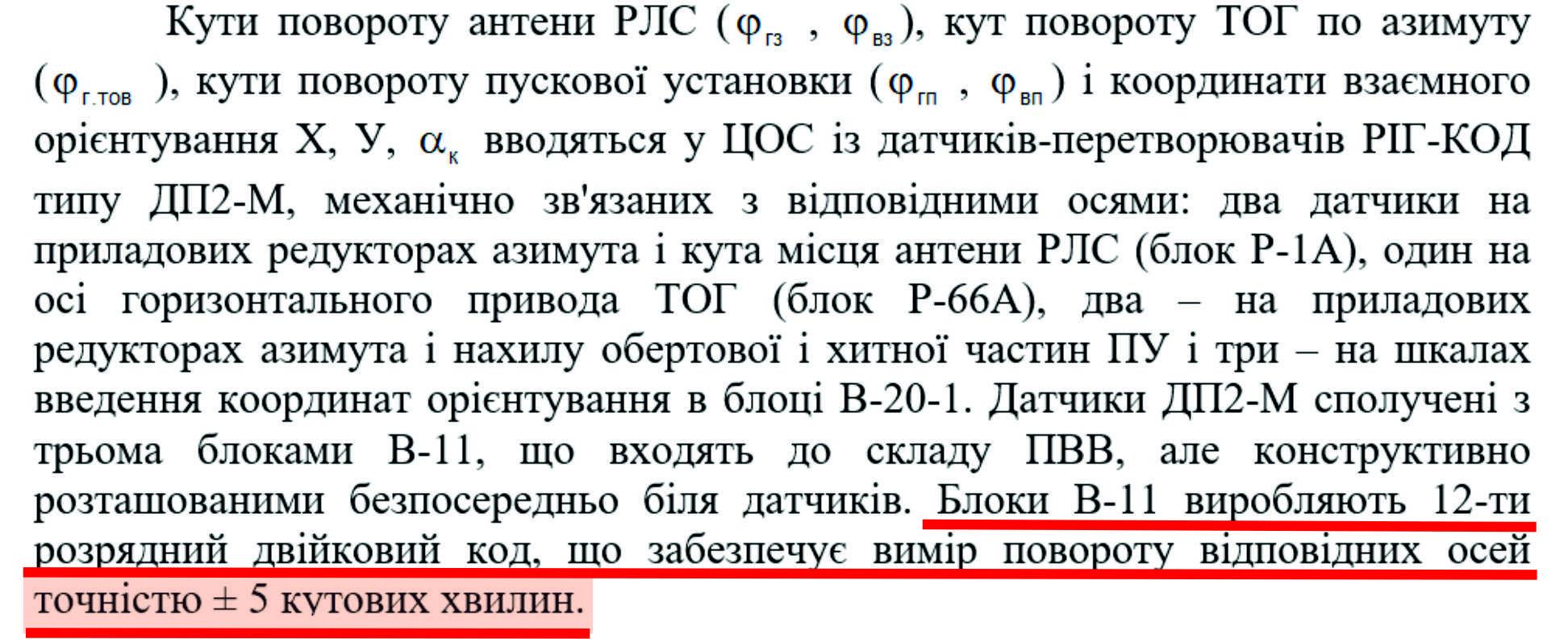 http://images.vfl.ru/ii/1611397108/def43a69/33065346.jpg