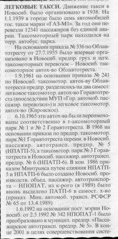 http://images.vfl.ru/ii/1611465466/9f9ab511/33073081_m.jpg