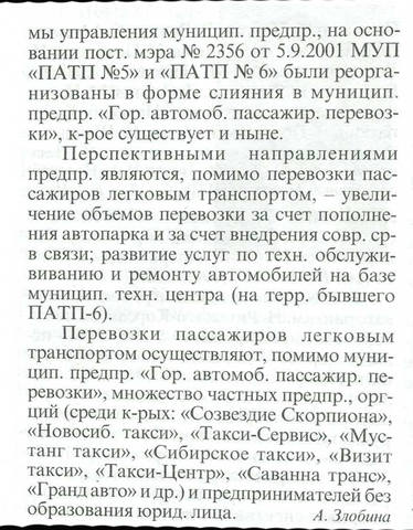 http://images.vfl.ru/ii/1611465467/f45cf964/33073082_m.jpg