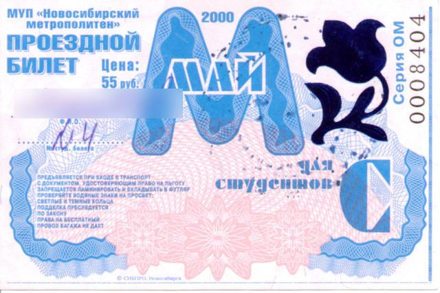 http://images.vfl.ru/ii/1611490719/28840801/33075900_m.jpg