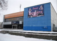 http://images.vfl.ru/ii/1611508377/21dc1338/33079658_s.jpg