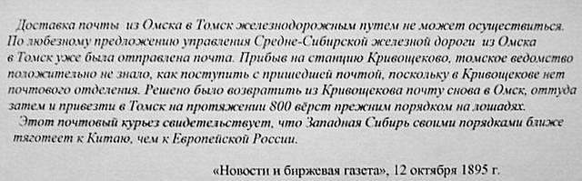 http://images.vfl.ru/ii/1611511484/39833adc/33080325_m.jpg