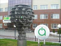 http://images.vfl.ru/ii/1611590512/e6c7bc68/33092299_s.jpg