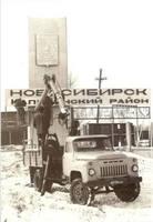 http://images.vfl.ru/ii/1611666505/8f87792c/33103171_s.jpg