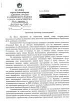 http://images.vfl.ru/ii/1611666550/9d512722/33103181_s.jpg