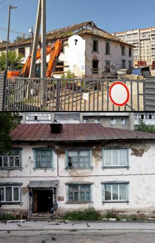 http://images.vfl.ru/ii/1611679100/3368ff1a/33105367_m.jpg