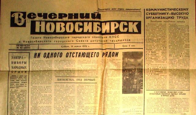 http://images.vfl.ru/ii/1611684014/bbb9b0f2/33106461_m.jpg