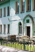 http://images.vfl.ru/ii/1611721626/a3842891/33109940_s.jpg