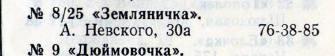 http://images.vfl.ru/ii/1611721738/bd860ab1/33109948_m.jpg