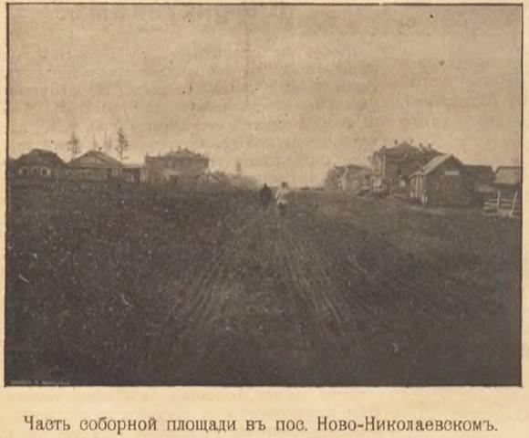 http://images.vfl.ru/ii/1611726988/3e2068b5/33110520_m.jpg