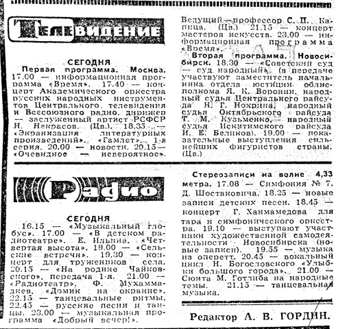 http://images.vfl.ru/ii/1611743471/a0dfefb1/33114970_m.png