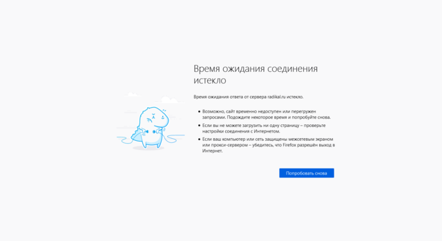http://images.vfl.ru/ii/1611754865/481e5b74/33119239_m.png