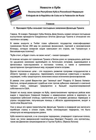 http://images.vfl.ru/ii/1611760051/c81a7075/33120205_m.png