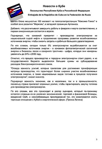 http://images.vfl.ru/ii/1611760120/1c583151/33120214_m.png