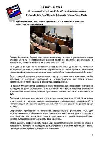 http://images.vfl.ru/ii/1611760121/f697b4f3/33120215_m.png