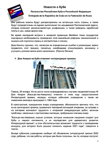 http://images.vfl.ru/ii/1611760123/b37fa01e/33120216_m.png