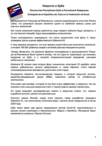http://images.vfl.ru/ii/1611760126/599586df/33120218_m.png