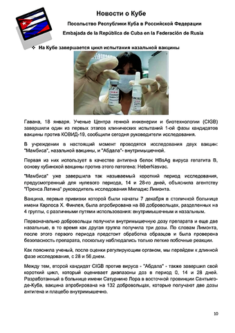 http://images.vfl.ru/ii/1611760128/ad607aef/33120219_m.png