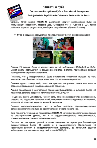 http://images.vfl.ru/ii/1611760129/89447489/33120220_m.png