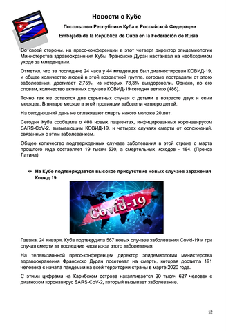 http://images.vfl.ru/ii/1611760131/08e9b93c/33120221_m.png