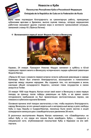 http://images.vfl.ru/ii/1611760273/3b56dd09/33120240_m.png