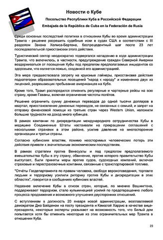 http://images.vfl.ru/ii/1611760284/79da55ab/33120246_m.png