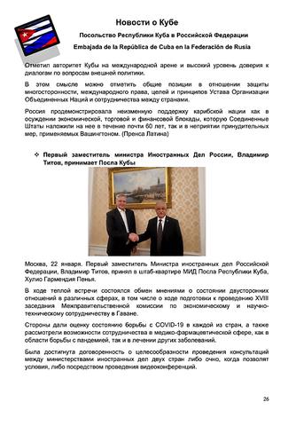 http://images.vfl.ru/ii/1611760465/6eb1b4f2/33120266_m.png