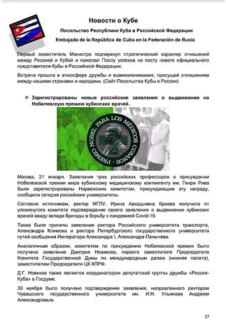 http://images.vfl.ru/ii/1611760467/098d7087/33120267_m.png