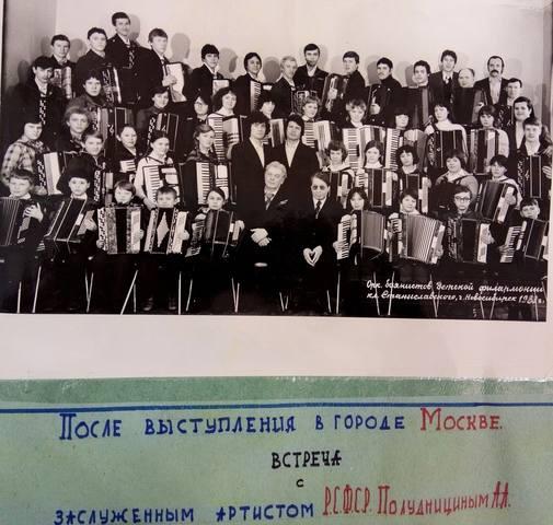 http://images.vfl.ru/ii/1611807462/1c2a598e/33124981_m.jpg