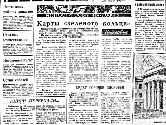 http://images.vfl.ru/ii/1611820792/320bb847/33126544_m.png