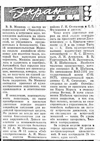 http://images.vfl.ru/ii/1611825353/87a3f852/33127500_m.png