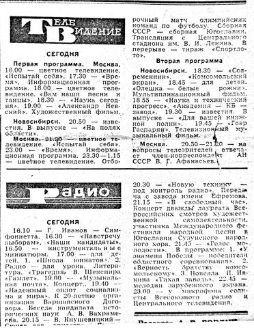 http://images.vfl.ru/ii/1611825896/ab4fbb47/33127626_m.png