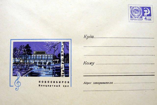 http://images.vfl.ru/ii/1611829110/d7ba28f9/33128678_m.jpg