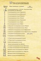 http://images.vfl.ru/ii/1611837899/40406dbd/33130962_s.png