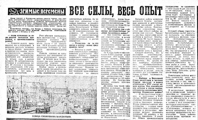 http://images.vfl.ru/ii/1611838415/c77c6411/33131093_m.png
