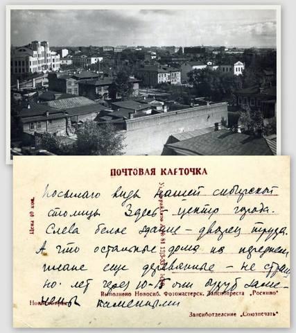http://images.vfl.ru/ii/1611905523/ba32c616/33138807_m.jpg