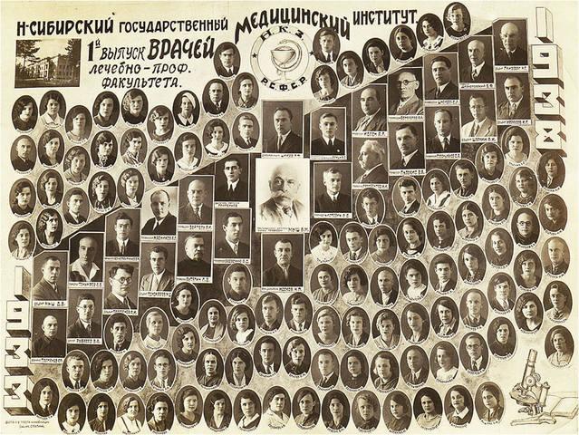 http://images.vfl.ru/ii/1611931114/01de51cc/33145102_m.jpg
