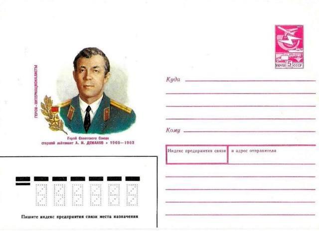 http://images.vfl.ru/ii/1612025561/44802923/33157862_m.jpg