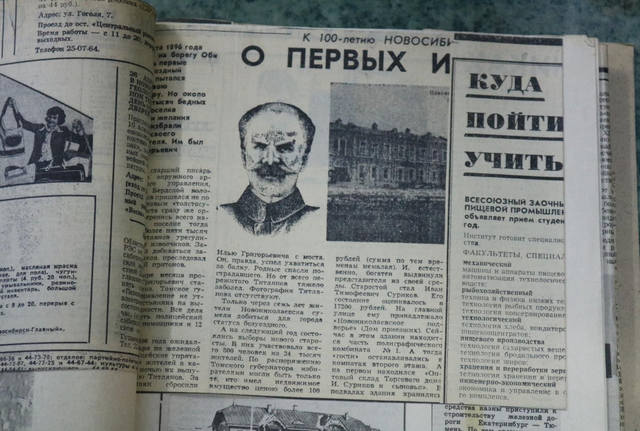http://images.vfl.ru/ii/1612243180/a98e45fa/33182927_m.jpg