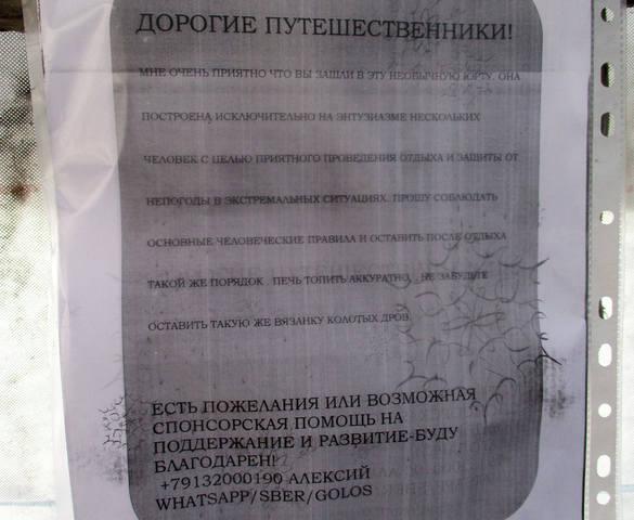 http://images.vfl.ru/ii/1612262862/19b89422/33186657_m.jpg