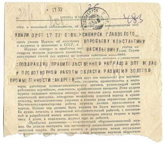 http://images.vfl.ru/ii/1612270375/2db0e1f4/33188393_m.jpg