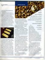 http://images.vfl.ru/ii/1612278855/5f47c670/33190207_s.jpg