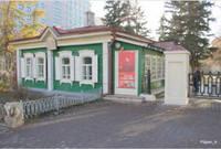 http://images.vfl.ru/ii/1612280518/2ed55545/33190523_s.jpg