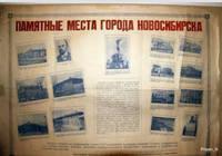http://images.vfl.ru/ii/1612280519/e7d6e484/33190539_s.jpg