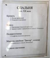 http://images.vfl.ru/ii/1612280573/2bda565a/33190577_s.jpg